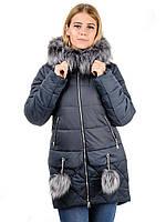 Женская зимняя куртка N15173