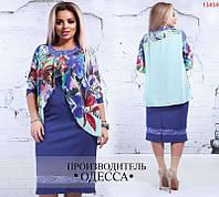 Женское нарядное платье. Ткань креп дайвинг + шифон принт. Размер  50, 52, 54, 56, 58, 60