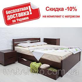 Кровать деревянная Лика Люкс с ящиками  Олимп