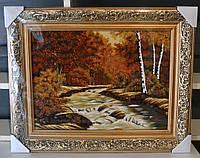 """Картина з бурштину і бурштинової крихти ручної роботи 50х40 см """"Гірська  ріка"""""""