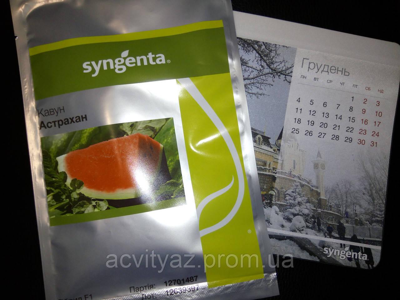 Семена арбуза Астрахан F1, 1000 семян, фото 1