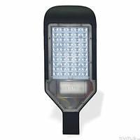 Светильник LED SKYHIGH-30-040 30Вт 6400К уличный консольный  Евросвет