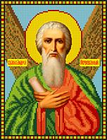 Св. Муч. Андрей Первозванный