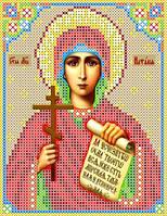 Св. Муч. Наталья