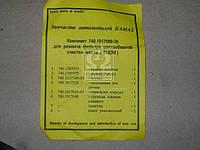Рем комплект фильтра ЦОМ (Производство Россия) 740.1028001, AAHZX
