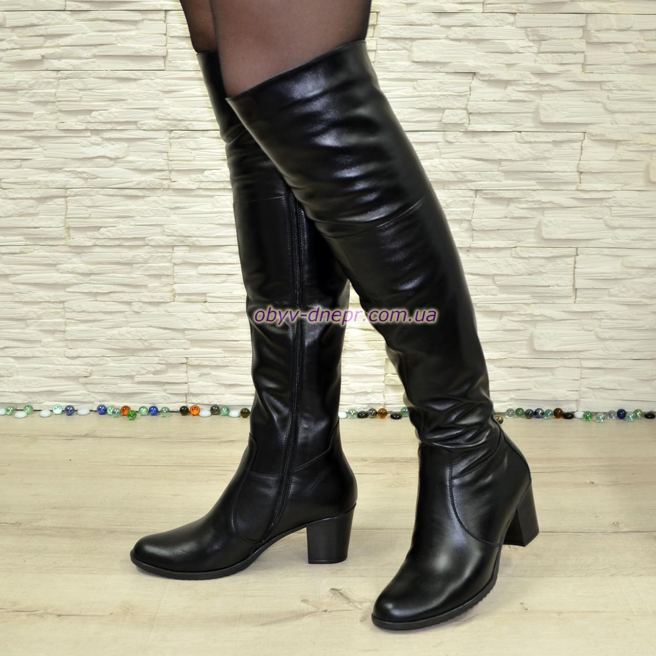 Ботфорты зимние кожаные на каблуке.
