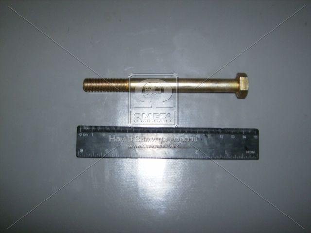Болт М12х130 фильтра ЦОМ КАМАЗ (Производство Белебей) 1/55419/21 - АВТОТОРГ работаем с НДС в Мелитополе