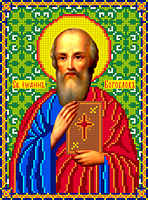 Св. Иоанн Богослов