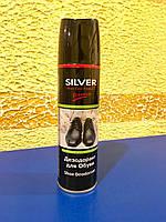Дезодорант от неприятных запахов в обуви