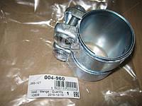 Хомут крепления глушителя D=60/64,5x80 мм (производство Fischer) (арт. 004-960), AAHZX
