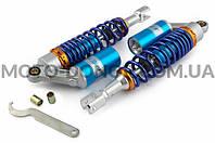 Амортизаторы (пара) на мототехнику   универсальные   340mm, газомасляные   (синие)   NDT
