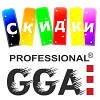 Снижение цен на товары GGA Professional