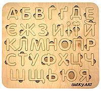 Украинский Алфавит из дерева рамка-вкладыш