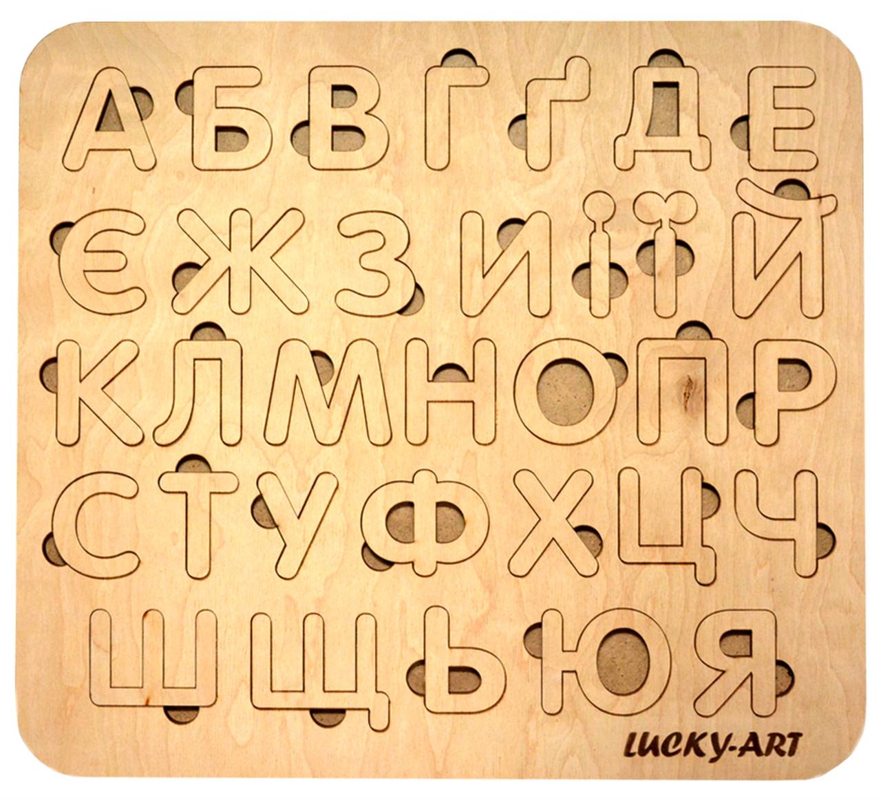 Украинский Алфавит из дерева рамка-вкладыш от ...