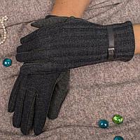 Классические женские перчатки с текстурой вязки серого цвета Paidi 53-60 03-grey 7.5