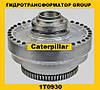 Гидротрансформатор CONVERTER GROUP  Caterpillar (Катерпиллер)1T0930