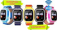 Детские часы GPS Baby Smart Watch Q90