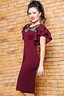 Изумрудное платье с кружевом -ФЛОРЕНС-  56