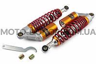 Амортизаторы (пара) на мототехнику   универсальные   320mm, газомасляные   (красные)   NET   (#0001)