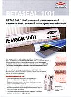 Клей для установки автостекла Betaseal 1001\600 мл. (3-ч)