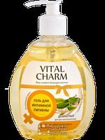 VITAL CHARM Гель для интимной гигиены Деликатный 300 мл (4820091140142)