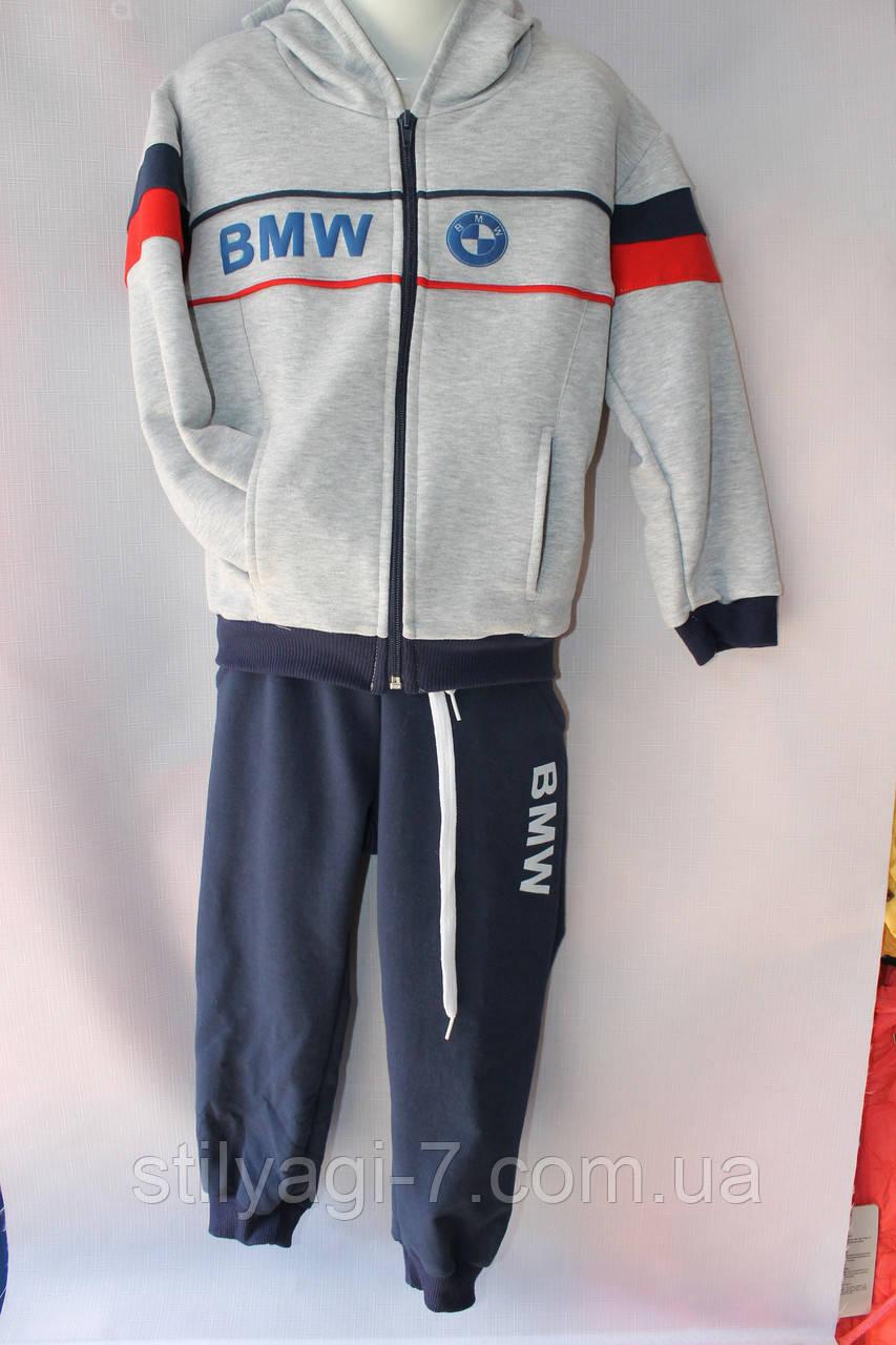 Спортивный костюм для мальчика BMW 2-5 лет