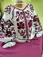 Блуза женская с вышивкой БЖ 1411, вышиванка, вышитая блузка, вишита блузка, вишиванка