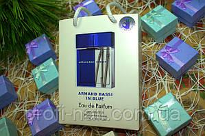 Armand Basi In Blue - Travel Perfume 50ml в подарочной упаковке