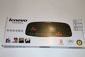 Клавиатура проводная Lenovo (леново) + наклейки в подарок