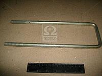 Стремянка кузова ГАЗЕЛЬ М12х1,25 L=290 задняя без гайк. (Производство ГАЗ) 91-8500024-40