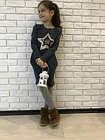 Стильное детское платье с карманами турецкая двунитка впереди звезда пайетки Размеры:116,122,128см