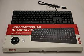 Клавиатура havic HV-KB378 (проводная)