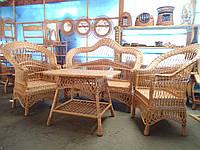 """Плетеная мебель из лозы. Набор """"Капля-Ажур"""""""