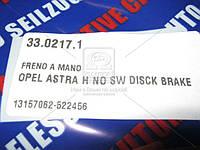 Трос ручного тормоза (Производство Adriauto) 33.0217.1, AEHZX
