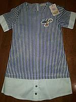 Платье для девочек 7-10 лет Полоска