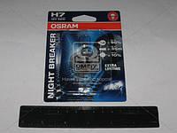 Лампа фарная H7 12V 55W PX26d Night Breaker Plus (+90) (1 шт) blister (Производство OSRAM) 64210NBP-01B-BLI