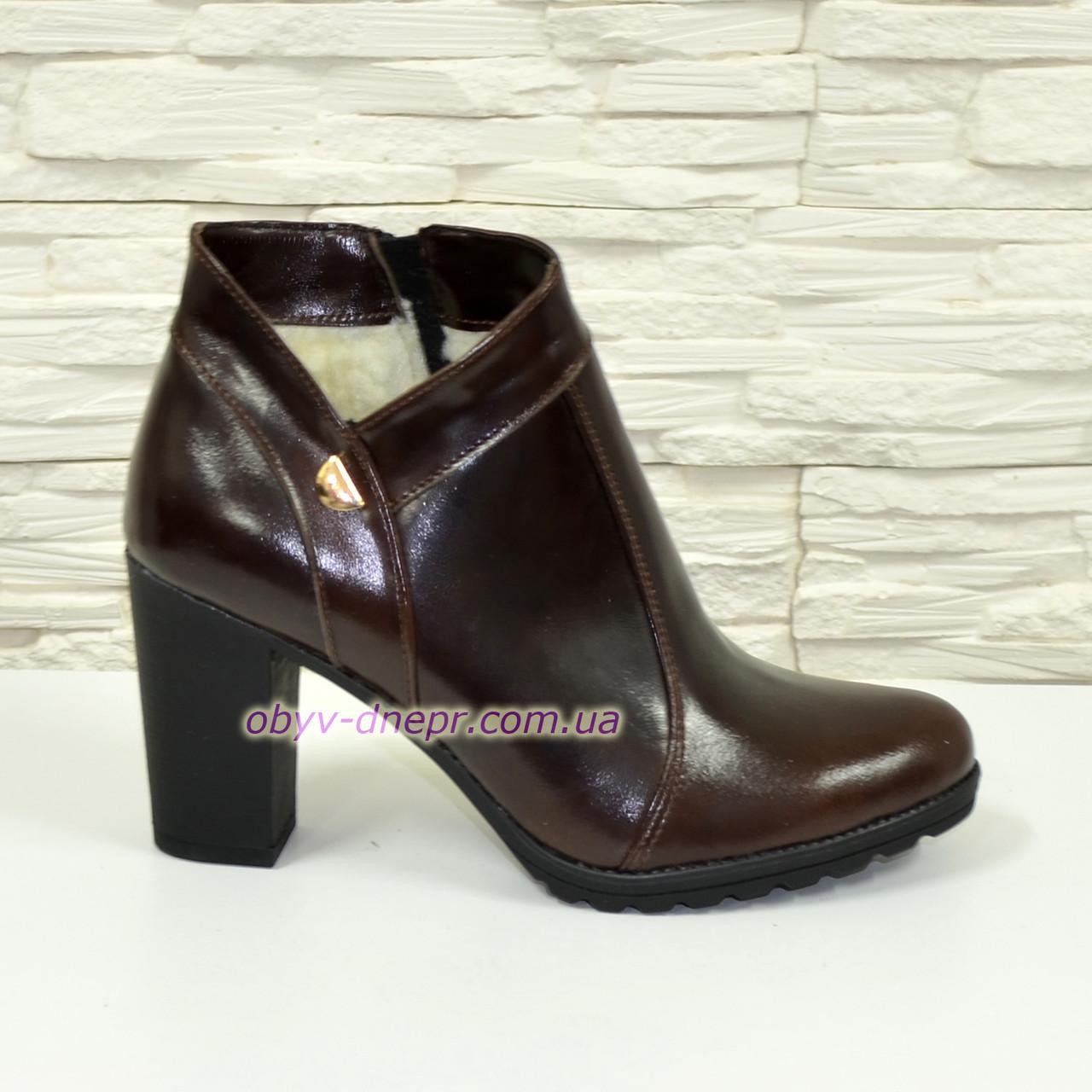 Ботинки женские демисезонные коричневые на устойчивом каблуке