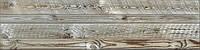 Плитка напольная Intercerama Loft темно-коричневая 15х60