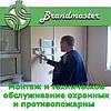 Монтаж систем видеонаблюдения Украина