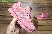 Женские+подростковые кроссовки New Balance 574 замша розовые