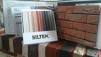 SILTEK М-5 Оранжин Клинкер до 8 %