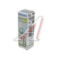 Лампа накаливания H3 12V 55W  PK22s LongerLife Ecovision (производство Philips) (арт. 12336LLECOC1), AAHZX