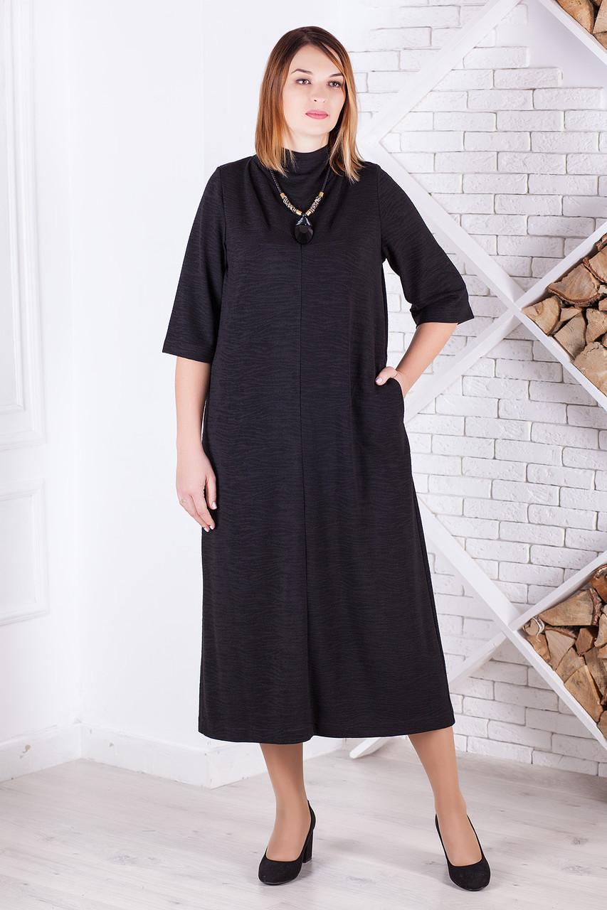 """Женское платье большого размера """"Стейс"""" из фактурного трикотажа"""