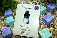 Christian Dior Sauvage - Travel Perfume 50ml в подарочной упаковке