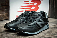 Черные мужские кроссовки New Balance 1300