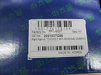 Комплект прокладок (производство PARTS-MALL) (арт. PFA-M027), AGHZX