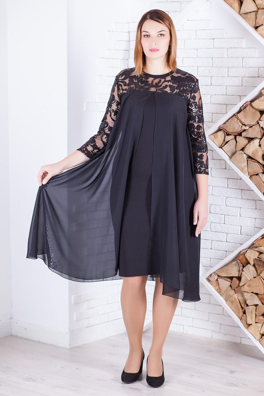 """Нарядное роскошное платье """"Эфтина"""" большого размера"""