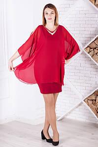 """Вечернее короткое платье """"Сео"""" большого размера, разные цвета!"""