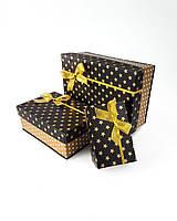 Прямоугольный комплект подарочных коробок ручной работы з золотыми звёздами