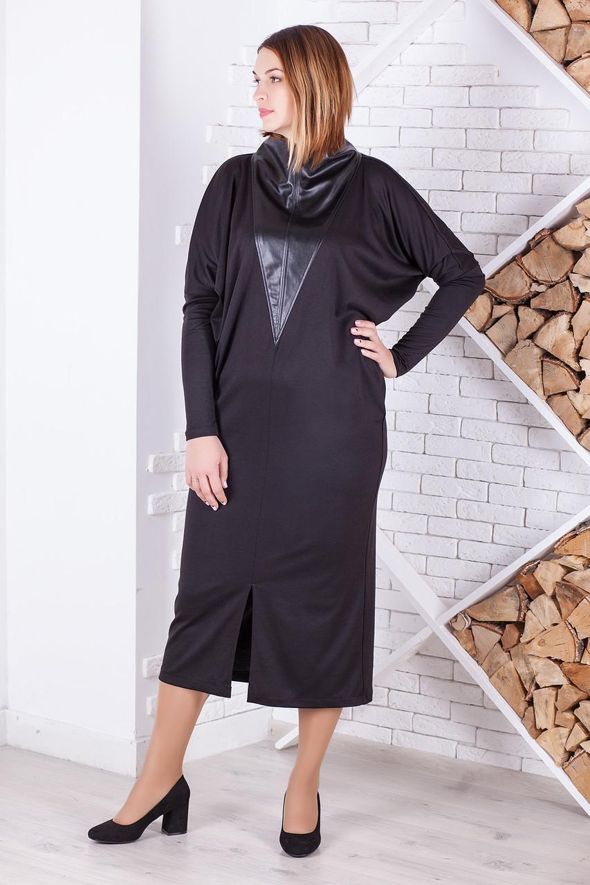 """Стильное длинное платье большого размера """"Аут"""""""